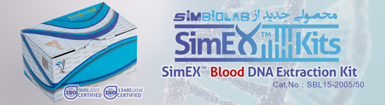 SimEX blood dna extraction kit